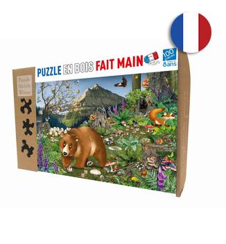 Puzzle 100 pièces - PMWD